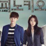 Seriale coreene 2014