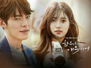 Seriale coreene 2016